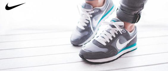 Nike-gutschein